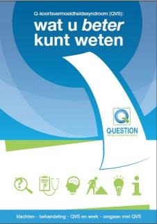 Brochure QVS